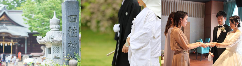 ラブールマリエでの結婚式